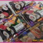 【画像あり】お寿司を冷蔵庫で保存 シャリが固くならない保存方法を解説!