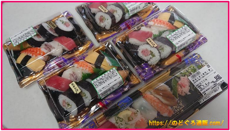 お寿司の画像