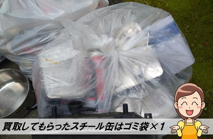 ゴミ袋に入ったスチール缶の画像